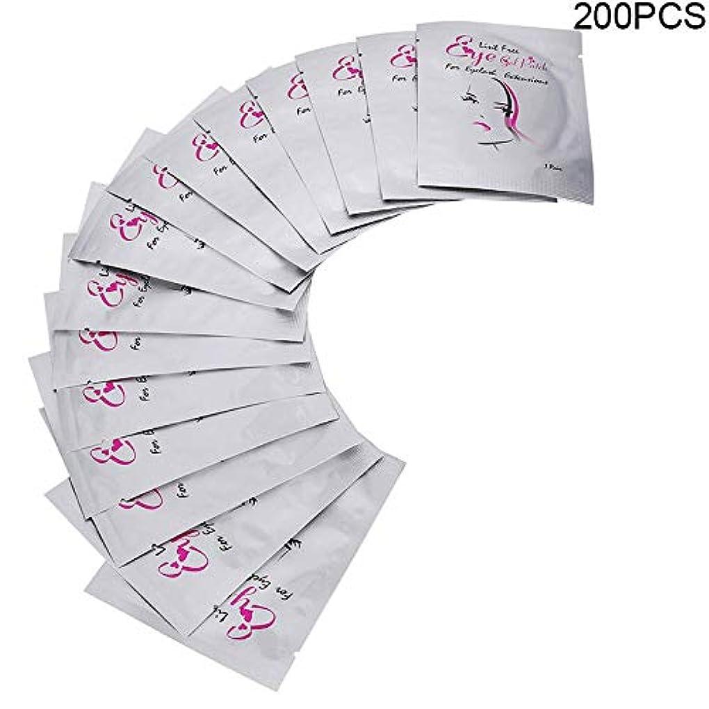 アナリスト安価な友情Woita アイパッド仮面 アイパッド まつげエクステンションパッチ リントフリー、まつげジェル 女性のための 使いやすい 50/100/200ペア