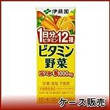 伊藤園 ビタミン野菜 200ml × 96本 [4ケース]