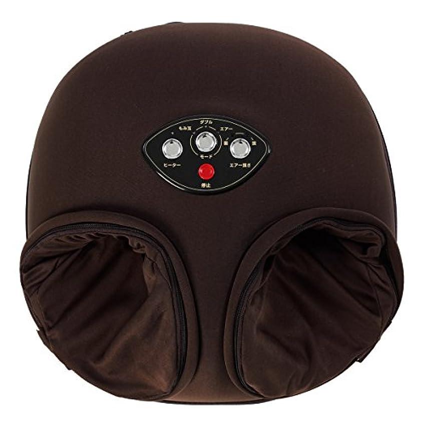 不正直長椅子腹部ALINCO(アルインコ) フットインマッサージャー ふっとたいむ フットマッサージャー MCR4515