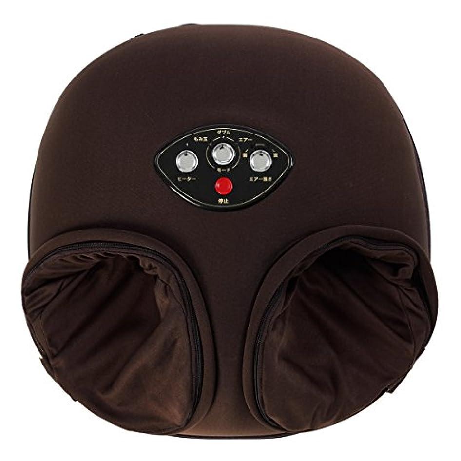 聴覚デンマーク語誓うALINCO(アルインコ) フットインマッサージャー ふっとたいむ フットマッサージャー MCR4515