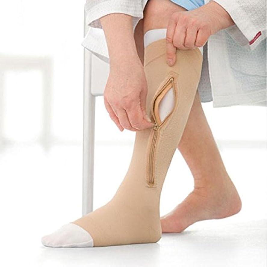 手錠早熟増加するJobst 114489 UlcerCare Zippered Unisex Open Toe Knee Highs - Zipper- Left Size- 2X-Large with 2 Liners and 1 stocking