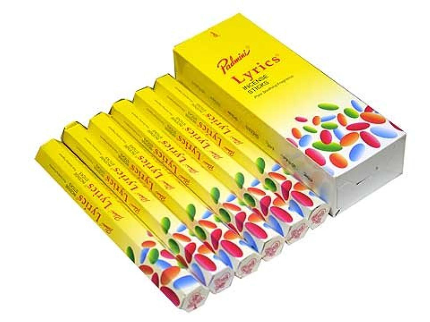 遺棄された代名詞ウミウシPADMINI(パドミニ) パドミニ リリックス香 スティック LYRICS 6箱セット