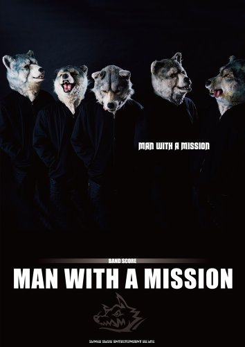 【Winding Road/MAN WITH A MISSION】気になる歌詞&MVを紹介♪の画像
