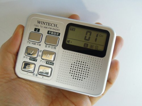 WINTECH 乾電池式ワンセグ搭載デジタルラジオ TVR-P35