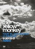 "TRUE MIND ""NAKED"" -TOUR'96 ""FOR SEASON...[DVD]"