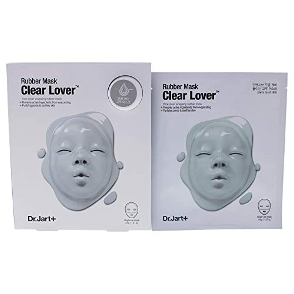 コマンド輪郭安息Rubber Mask Clear Lover