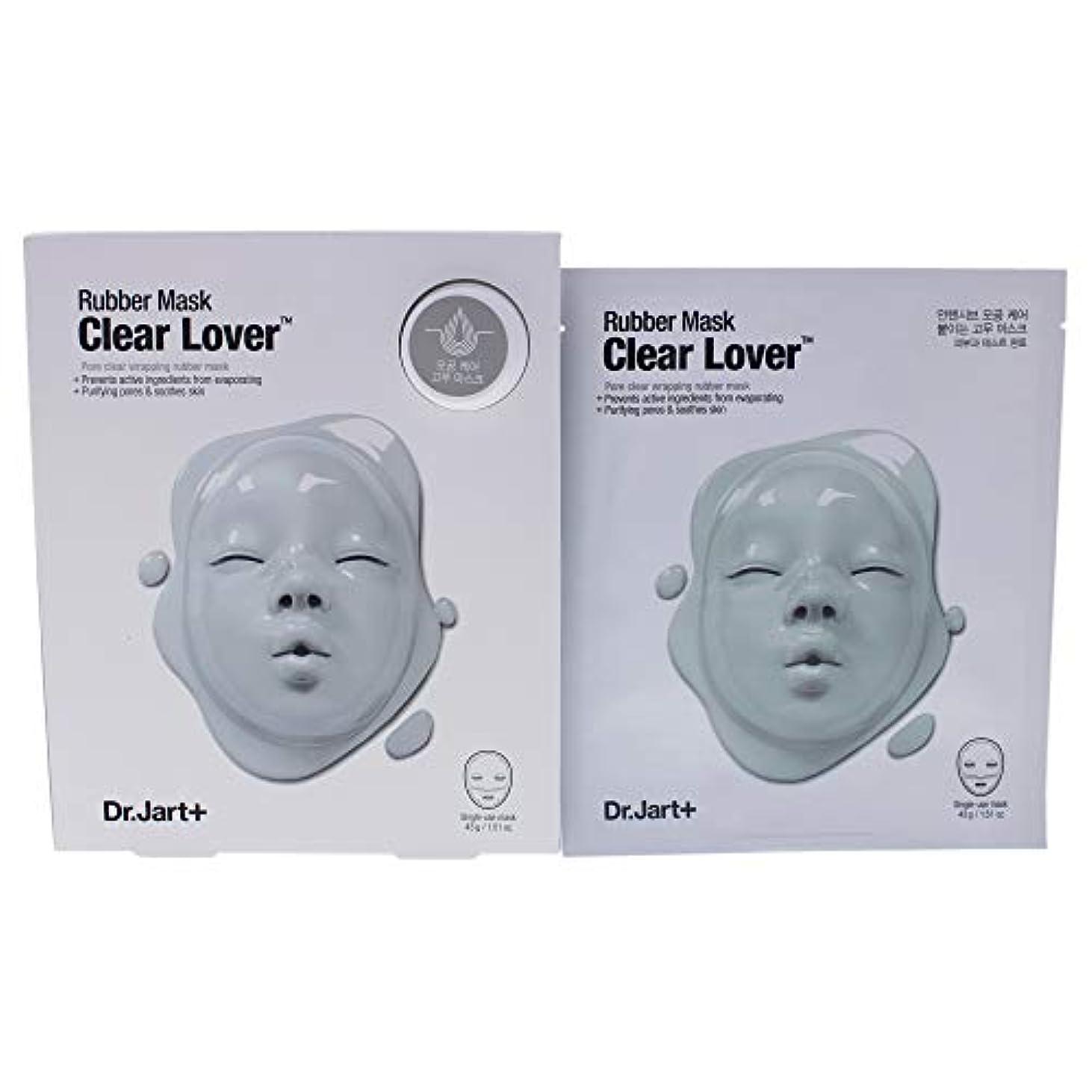 マイコン甘味荒らすRubber Mask Clear Lover