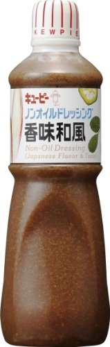 キユーピー ノンオイルドレッシング香味和風 1L (業務用)