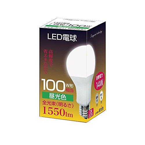 LED電球 E26口金 100W形相当 昼光色 14W 一般...