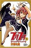 プリプリ 4 (少年チャンピオン・コミックス)