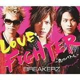 LOVE FIGHTER~恋のバトル~(初回限定盤A)(DVD付)