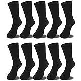 袜子 男士 商务袜 抗菌防臭 袜子 棉 5双装/10双装