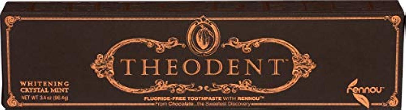 金貸し野望ヨーグルトTheodent Toothpaste - Flouride Free - Luxury - Mint Classic - 3.4 oz