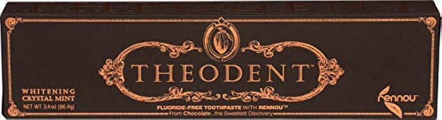 危険もの音楽Theodent Toothpaste - Flouride Free - Luxury - Mint Classic - 3.4 oz