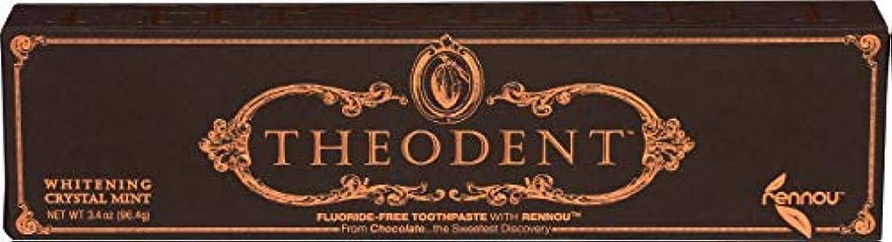 流暢破壊話すTheodent Toothpaste - Flouride Free - Luxury - Mint Classic - 3.4 oz