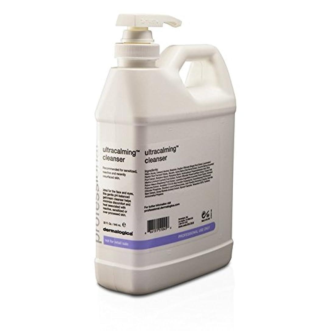 酸魅力呼び起こすダーマロジカ ウルトラカーミング クレンザー(サロンサイズ) 946ml/32oz並行輸入品
