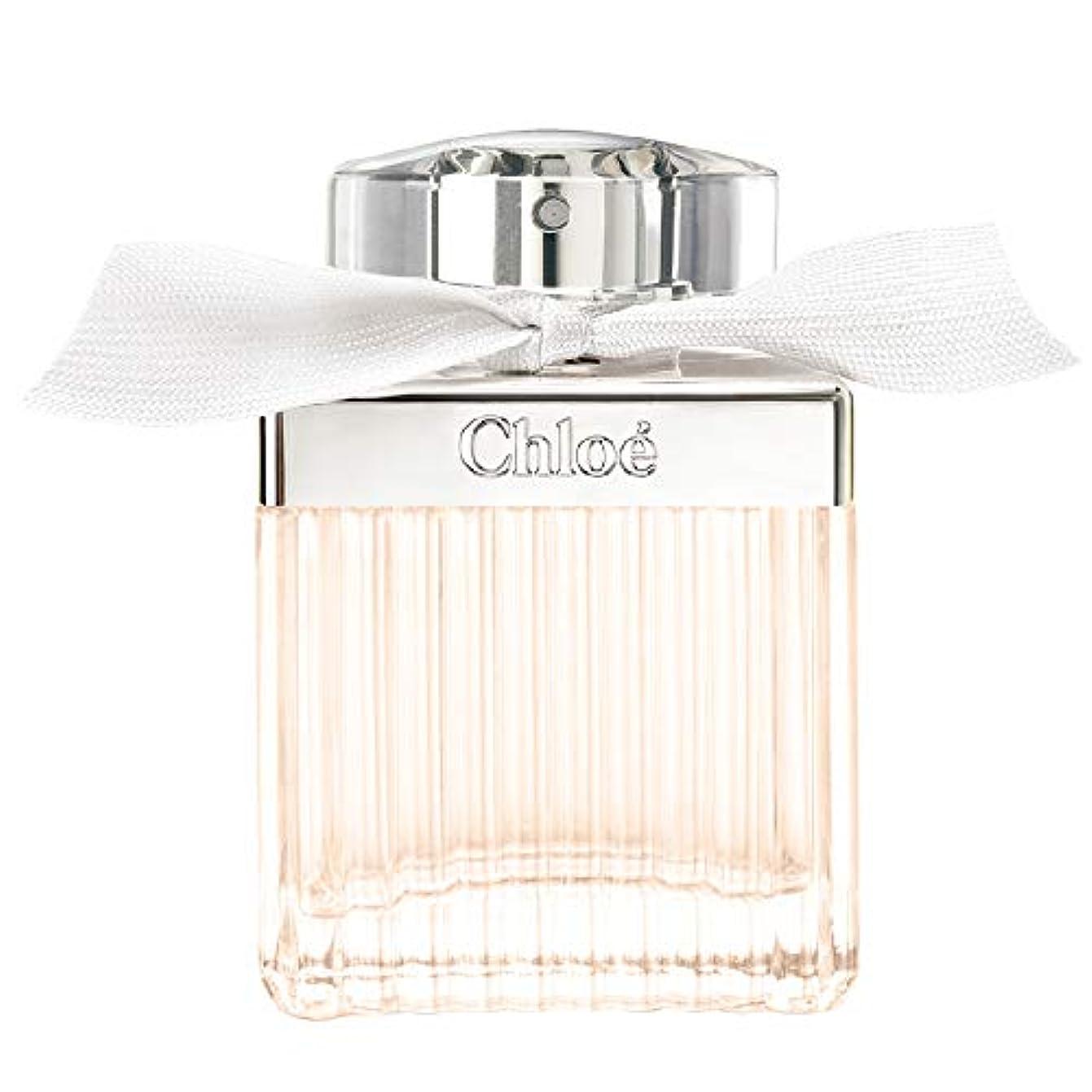 巡礼者ネズミ代表するクロエ chloe オードパルファム 75ml EDP レディース 香水 フレグランス 女性用 [並行輸入品]