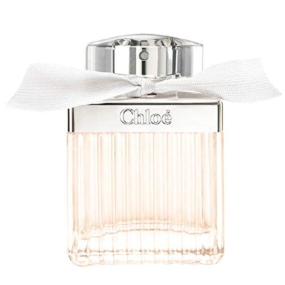 ファンハドル説明的クロエ chloe オードパルファム 75ml EDP レディース 香水 フレグランス 女性用 [並行輸入品]