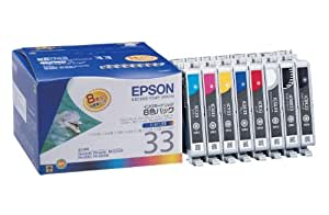 EPSON IC8CL33 インクカートリッジ カラー