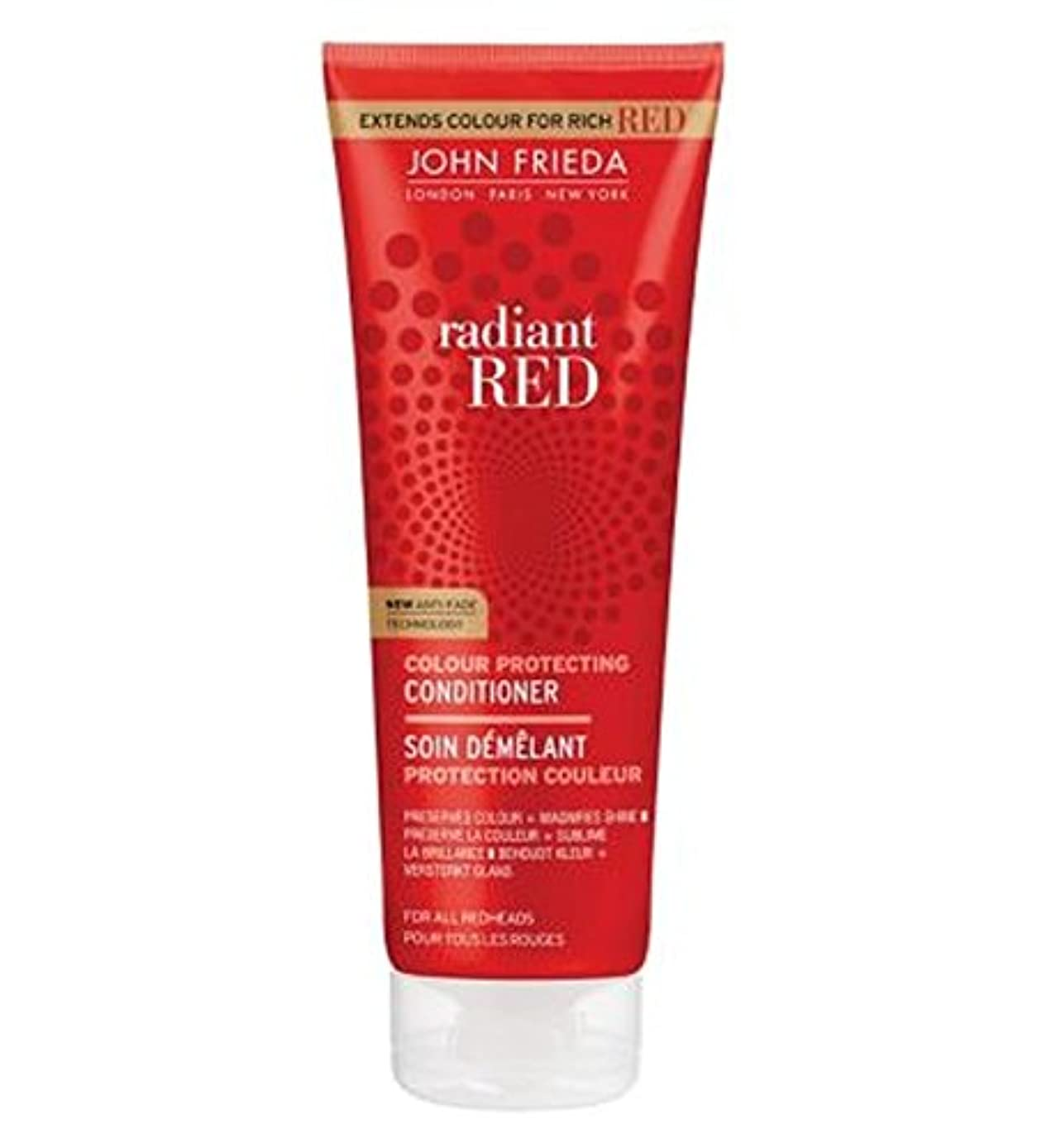肌トリクル四回John Frieda Radiant Red Colour Magnifying Conditioner 250ml - ジョン?フリーダ放射赤色拡大コンディショナー250Ml (John Frieda) [並行輸入品]
