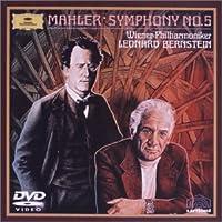 交響曲第5番嬰ハ短調 [DVD]