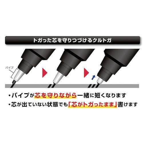 三菱鉛筆『クルトガスタンダードモデル』