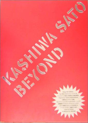 BEYOND—KASHIWA SATO