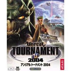 Best Selection of GAMES アンリアルトーナメント2004 日本語マニュアル付英語版
