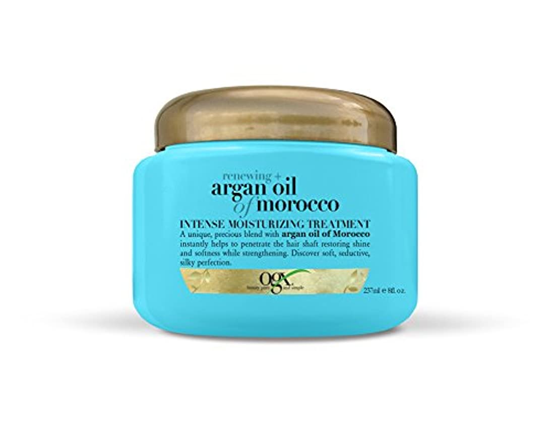 食物かわいらしい待ってOrganix Moroccan Argan Oil Treatment 226g Jar (並行輸入品)
