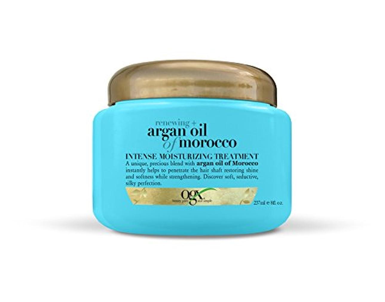 特徴づける同情的融合Organix Moroccan Argan Oil Treatment 226g Jar (並行輸入品)