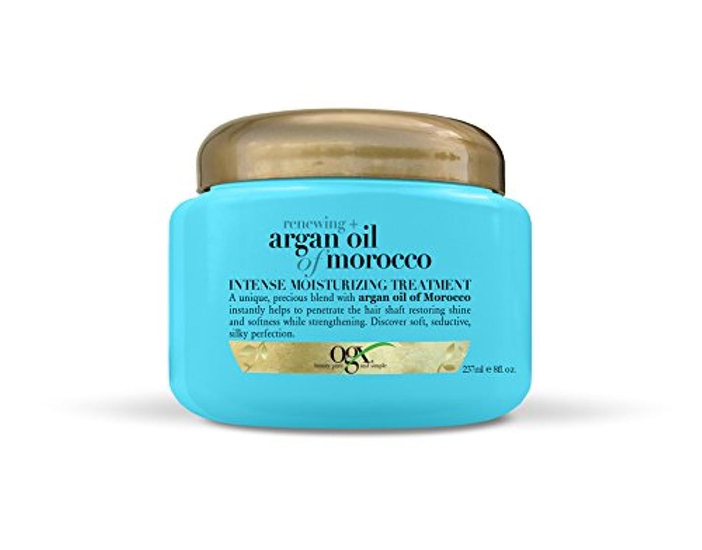 感性キネマティクス知り合いになるOrganix Moroccan Argan Oil Treatment 226g Jar (並行輸入品)