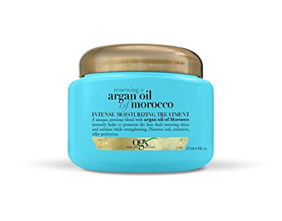 汚染されたカスタムバスタブOrganix Moroccan Argan Oil Treatment 226g Jar (並行輸入品)