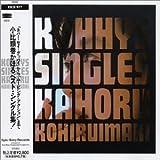 Kohhy's Singles