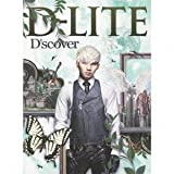 D-LITE(from BIGBANG)