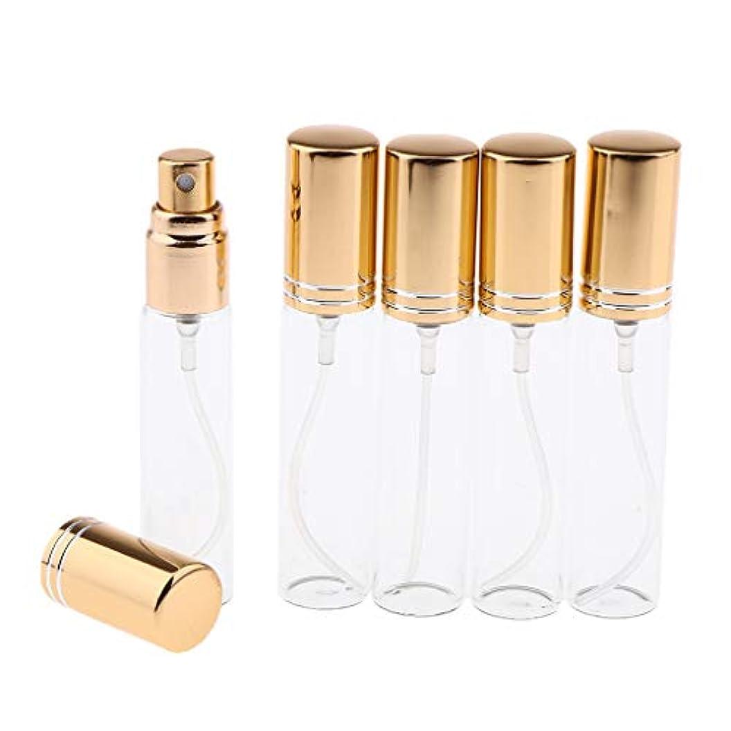 ティーンエイジャー活力矛盾gazechimp 5個入 香水瓶 スプレーボトル サンプルボトル 空 ガラス瓶 6色選択 - ゴールド