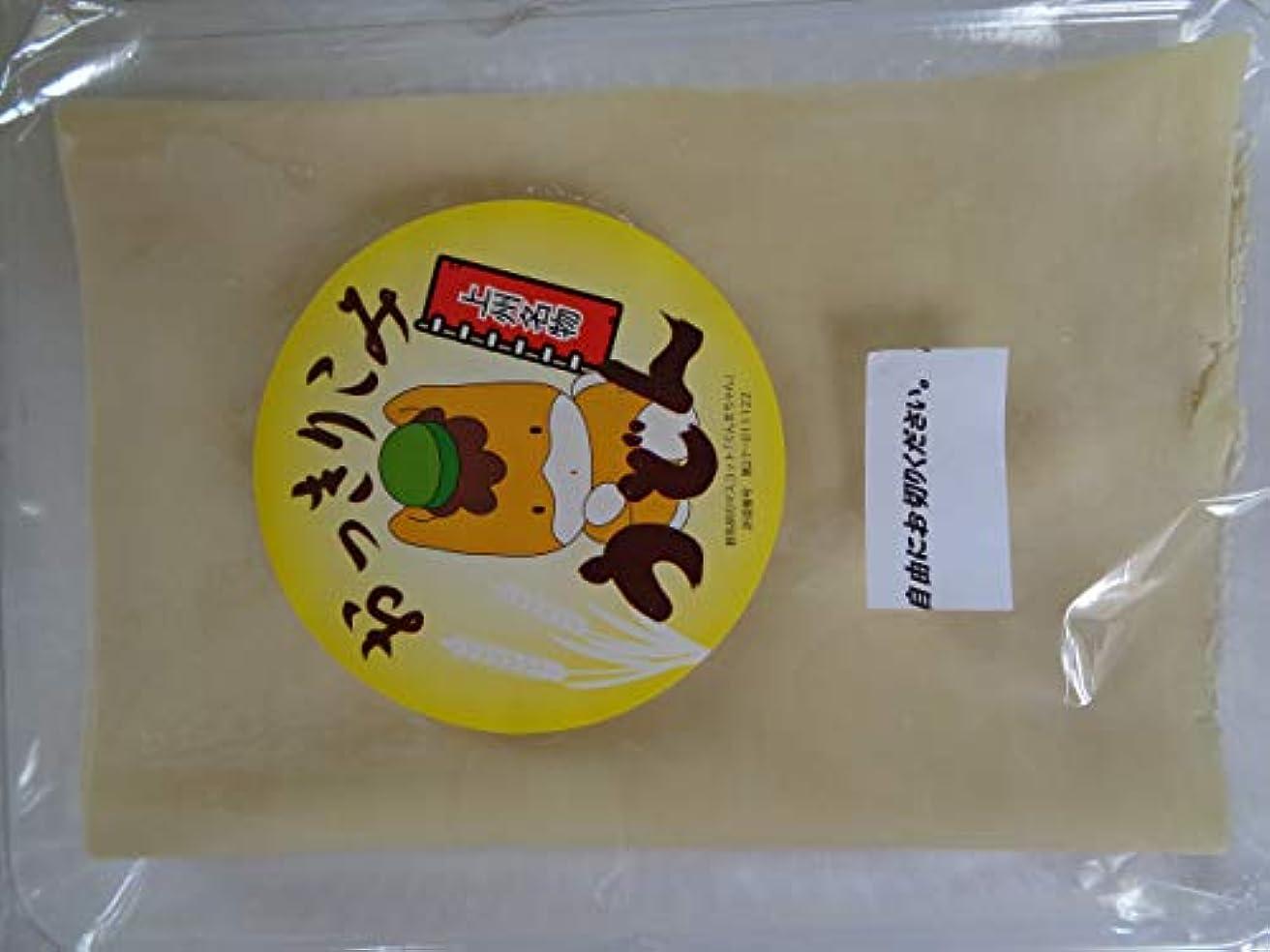 バックアップ湾リブウエハラ製麺 群馬ちゃんおっきりこみ 3人前 (150g×2枚)