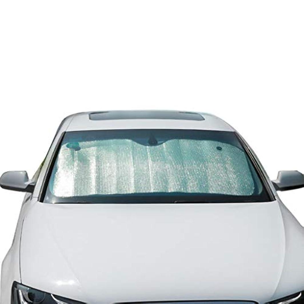 真実に自分のために映画厚い銀製の日よけ、トラックの風防ガラスの日よけの日よけの熱折り畳み式のアルミホイル板適用範囲が広いサイズ (Color : Silver, Size : 140*70CM)