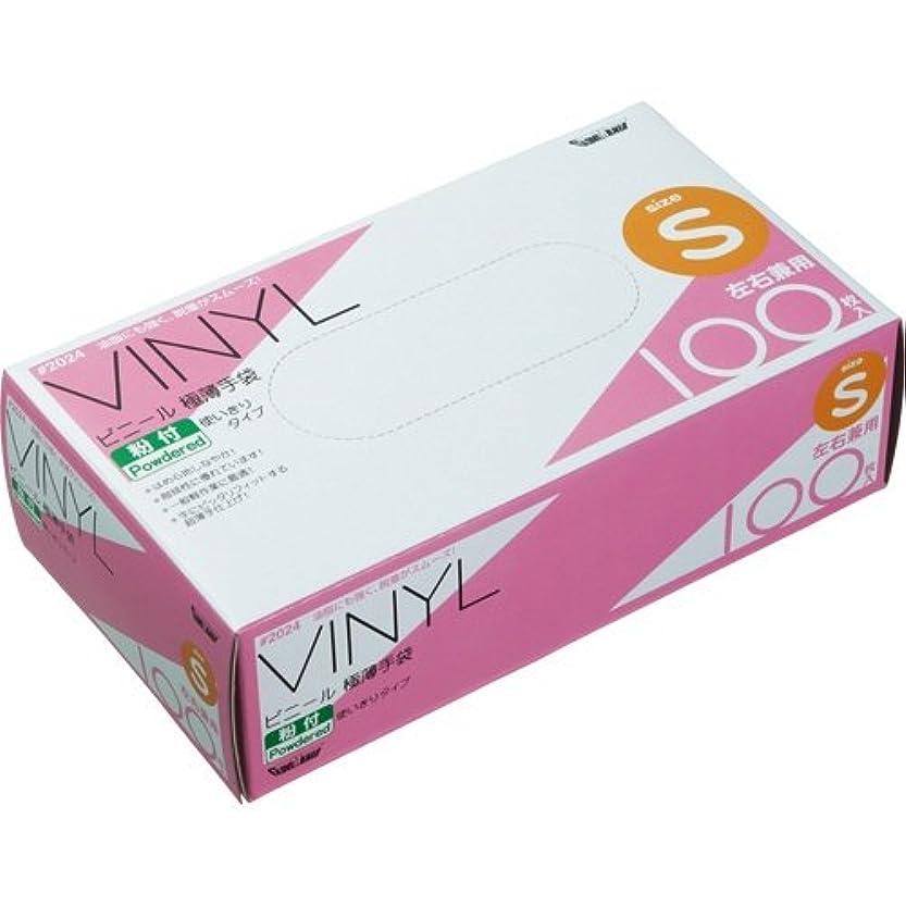 霧期間宿川西工業 ビニール極薄手袋 粉付 S #2024 1セット(2000枚:100枚×20箱)