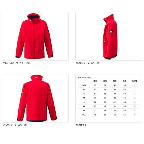 HELLY HANSEN(ヘリーハンセン) セーリングジャケット ESPELI JACKET HE11490 R(レッド) S