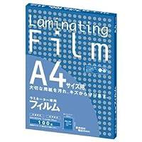 (まとめ) アスカ ラミネーター専用フィルム A4 100μ BH907 1パック(100枚) 【×2セット】
