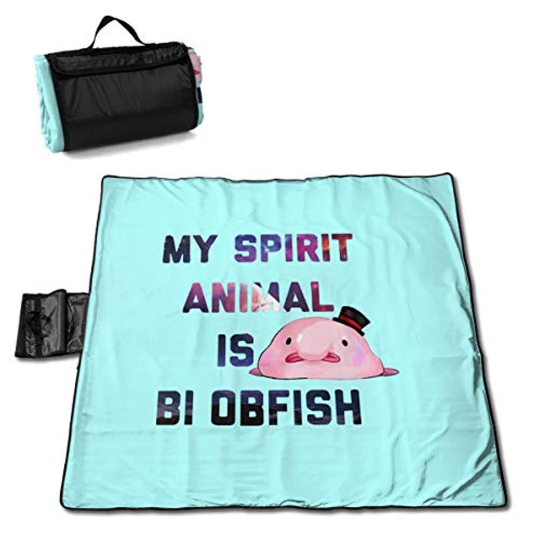 ピクニックマットMy Spirit Animal Is Bi Obfish 私の精神の動物は双胴魚です 屋外 断熱 防寒 ファミリー レジャーマット 折り畳み 持ち手付き 携帯便利 145×150CM 運動会 花見 キャンプ 遠足 星空鑑賞 花火大会