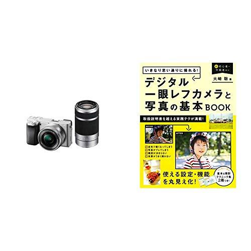 ソニー SONY ミラーレス一眼 α6400 ダブルズームレンズキット SELP1650 F3.5-5.6+SEL55210 F4.5-6.3 SEL55210 シルバー ILCE-6400Y S +いきなり思い通りに撮れる! デジタル一眼レフカメラと写真の基本BOOK