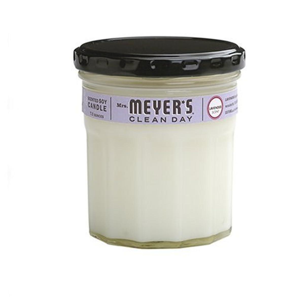 テスピアン熟達従うMrs. Meyer's Clean Day Soy Candle, Lavender, 7.2 Ounce Glass Jar [並行輸入品]