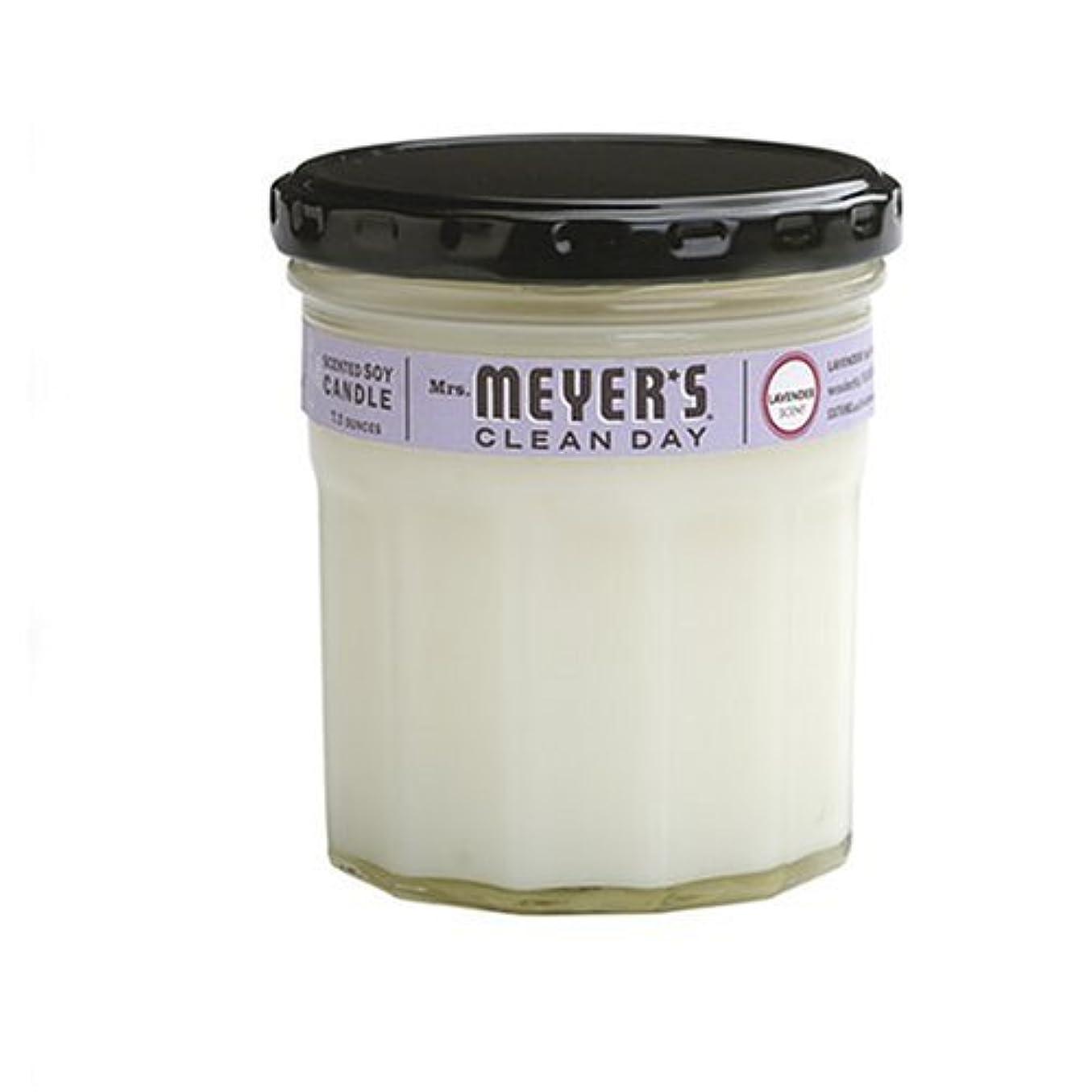 ブロンズ開拓者レクリエーションMrs. Meyer's Clean Day Soy Candle, Lavender, 7.2 Ounce Glass Jar [並行輸入品]