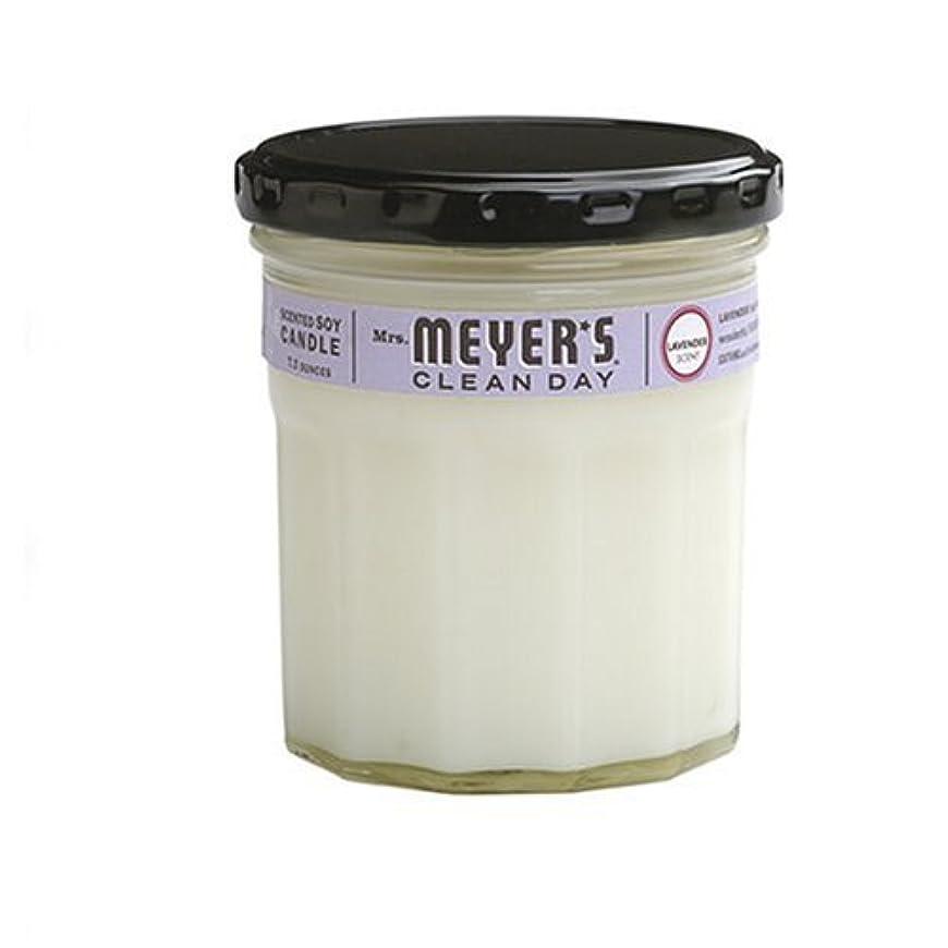 揺れる寛容な反映するMrs. Meyer's Clean Day Soy Candle, Lavender, 7.2 Ounce Glass Jar [並行輸入品]