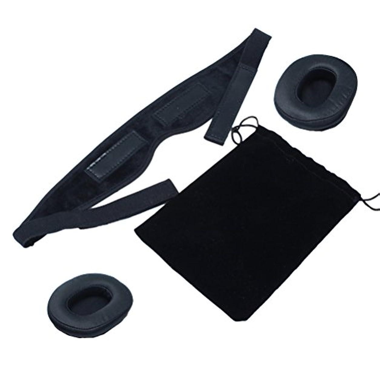 Healifty モジュラースリープマスク調節可能な3Dアイマスクナイトブラインダーアイズハンドレディースキッズキッズ
