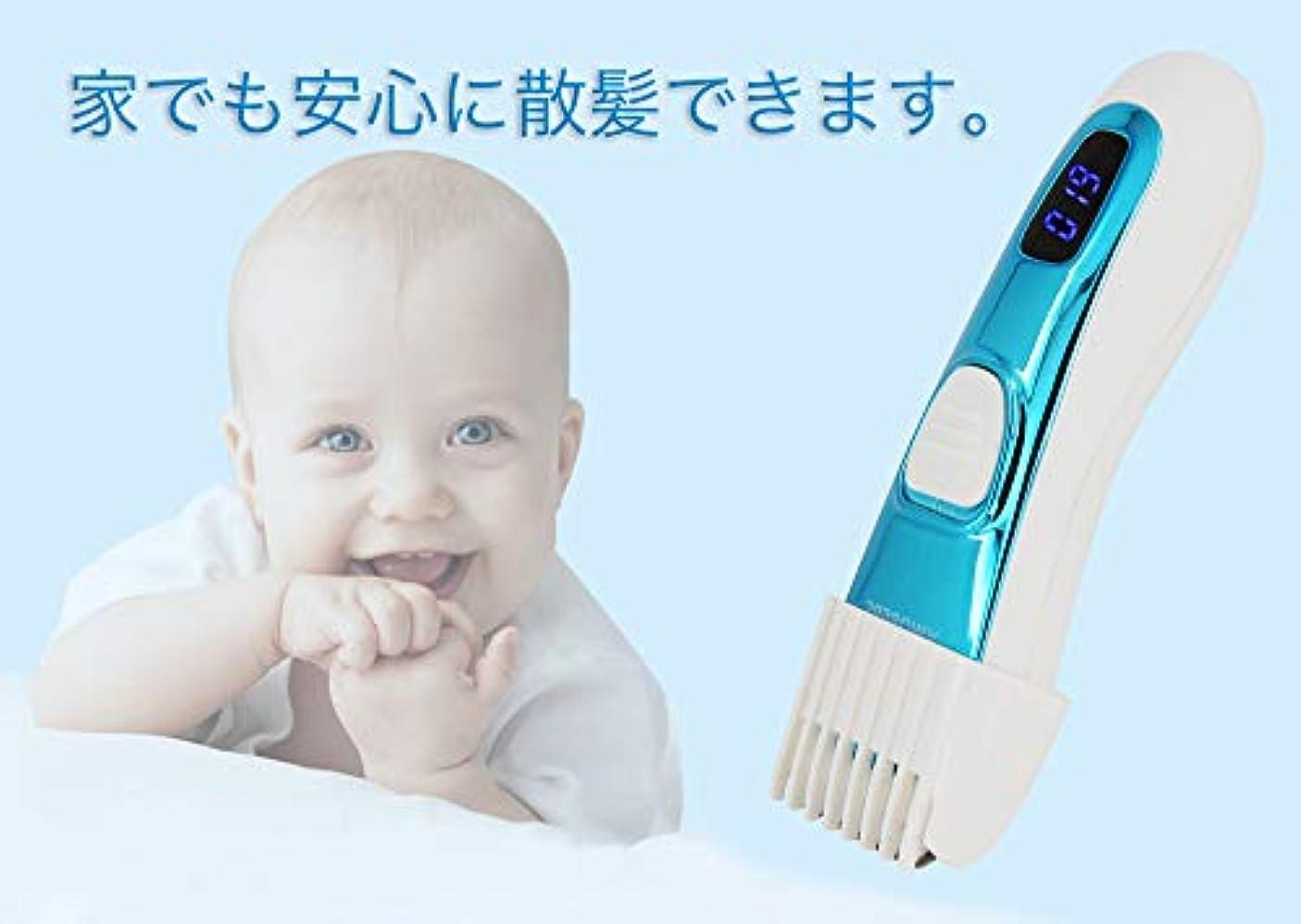 オープニング迷惑飽和するAMOBEBE 子供バリカン こども用 散髪 防水 充電 LED液晶 日本語説明書付き PSE証明書を持つアダプタを 含めて