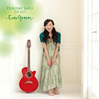 佐藤ひろ美 the BEST-Ever Green-