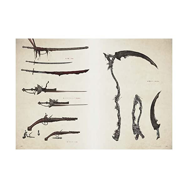 Bloodborne Official Art...の紹介画像7