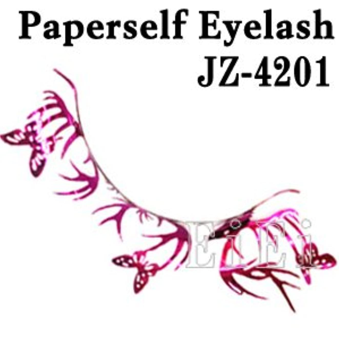 断言する計器最終アートペーパーラッシュ つけまつげ プロ用 紙 つけまつ毛 新感覚 アイラッシュ 蝶 JZ-4201